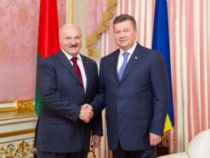 Лукашенко Янукович