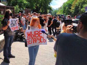 майдан в Белоруссии