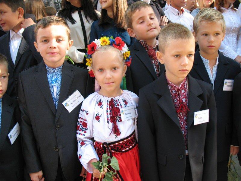 Школа украина