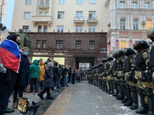 Москва протесты 23 января