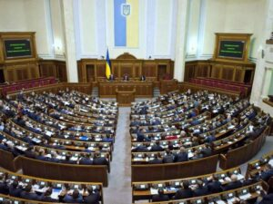 Дума Украина