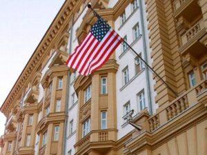 Посольство Америки