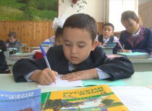 мигранты в школах