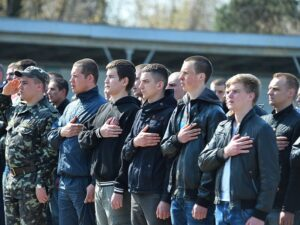 призыв на Украине