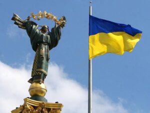 Украина распад
