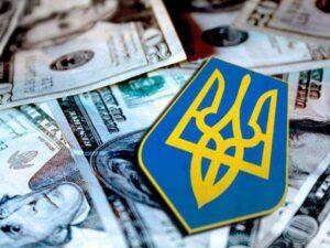 Украина требует денег