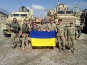 Украина Афганистан